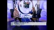 Цветана Манева на 70 години: Не правя равносметки