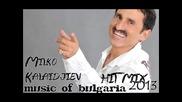 N E W ! Милко Калайджиев / Hit Mix / 2013 /