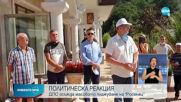 Новините на NOVA (11.07.2020 - централна емисия)