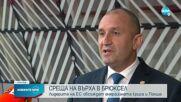 Радев: Проблемът с поскъпването на енергията е общоевропейски (ВИДЕО)