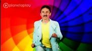 видео! Mилко Калайджиев ft. Теди Александрова - Хей, малката (hd 2011)