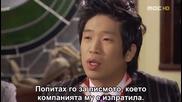 Sad Love Story - Ep.19 3/4 [bg sub]
