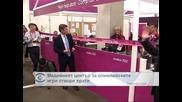 Медийният център за олимпийските игри отвори врати