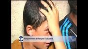 Напрежението в Ивицата Газа се увеличава