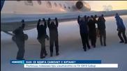 Историята със замръзналия руски самолет излезе шега