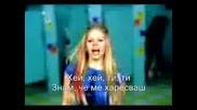 Avril Lavigne - Girlfriend(bg Subs)