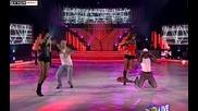 Vip Dance - Мръсен танц - Мария,  Боби,  Раул и Кремена