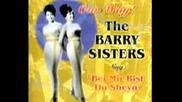 Barry Sisters: Hava Nagila Хава Нагила