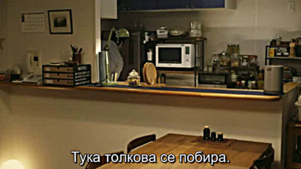 What Did You Eat Yesterday E10 / Какво Яде Вчера Е10