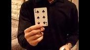 Номера С Карти - 3