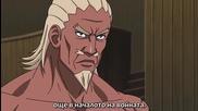 [ Bg Sub ] Naruto Shippuuden - Епизод 205