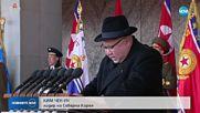 В НАВЕЧЕРИЕТО НА ОЛИМПИАДАТА: Северна Корея демонстрира сила на военен парад