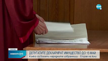 Новите депутати декларират имущество до 15 май