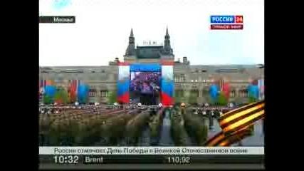 Парад Победы на Красной площади 9 мая 2011 года - 6 част