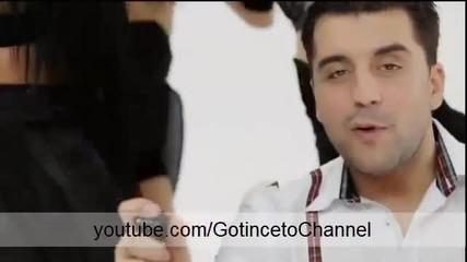 2012 Борис Дали - Дай ми {official video}