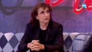 Стунджи в Забраненото шоу на Рачков (02.05.2021)
