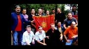 Македония И Истината