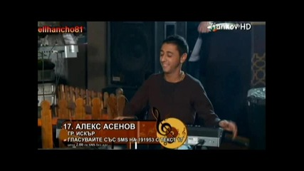 Aleks-ku4ek 2012