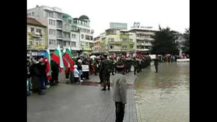 Химн На Република България