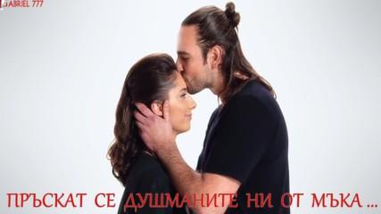 ® Драгана Миркович – Той и Тя (2017) ®