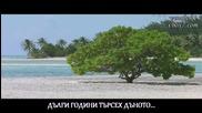 *2011* [превод] Сигурна прегръдка / Giorgos Sampanis & Despoina Olumpiou - Akundini agkalia