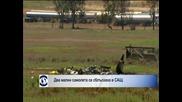 В Индонезия намериха разбилия се пътнически самолет