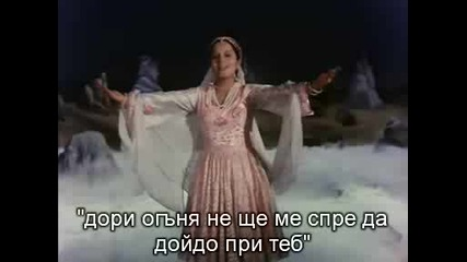 Ab Agar Humse - Lailla Majnu.