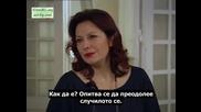 Лъжовна пролет - еп.9/4 (bg subs)