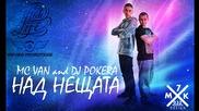 Над Нещата - 03. MC Van & Pokera - HighLife