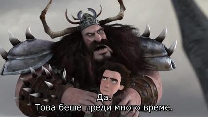 дракони: сериалът