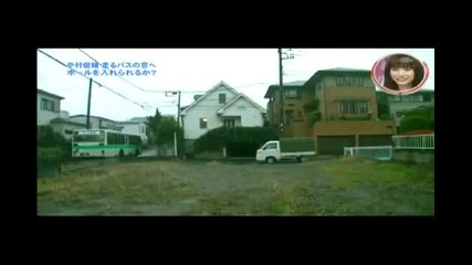 Уникалният пряк свободен на Шунсуке Накамура