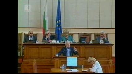Волен Сидеров от трибуната на Нс на 30.07.2010г.