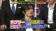 Gackt funny show 7 6 2009 Pt 2/3hq(subbed)