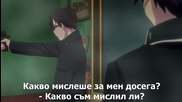 Ao no Exorcist - 03 bg
