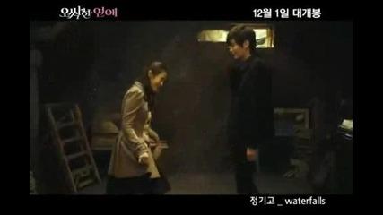 [waterfalls Mv] Chilling Romance - Korean Movie 2011