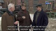 Марьина роща 2 (2014) 14 серия Bg subs