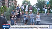 ПРОТЕСТ В ПЕТРИЧ: Искат наказание за млад шофьор, ранил 3 деца на тротоар