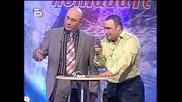 Комиците - Ултра Модерен Български Телефон!