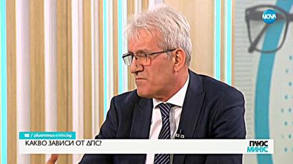 Рамадан Аталай: Никога в мое присъствие с г-н Цветанов не е говорено за преференции