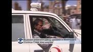Кървав атентат в йeменската столица Сана, поне 55 души са загинали