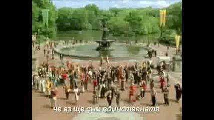 Celine Dion - I Am Alive Превод