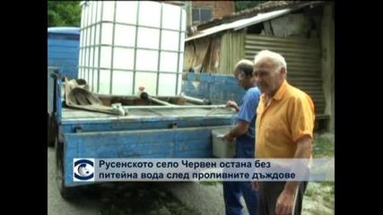 Русенското село Червен остана без питейна вода след проливните дъждове