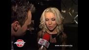 Любовните несполуки в българския шоубизнес