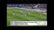 """""""Атлетико Мадрид"""" победи """"Хетафе"""" с 2:0 след 2 спорни гола"""