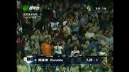 Роналдо и Раул - великолепна атака
