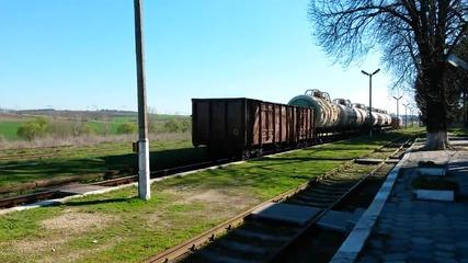 Toварен влак през Вълчи дол
