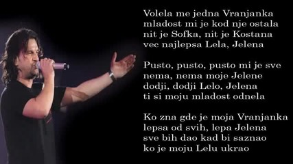 Aca Lukas - Vranjanka - (Audio)