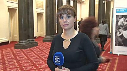 Централна обедна емисия новини - 13.00ч. 15.01.2020