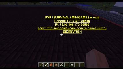 За ценителите на Minecraft / Amnesia Craft