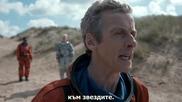 Doctor Who С08е07; Субтитри